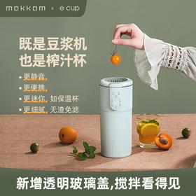 【全新升级 破壁免过滤】mokkom魔客破壁豆浆机(升级款) 可预约 免滤渣 一键自动清洗 免开盖防烫伤