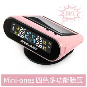 铁将军汽车载胎压监测器太阳能无线内置检测多功能胎压Mini-Ones