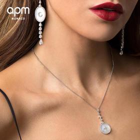 APM Monaco|双流星项链女锁骨链小众设计感 ins冷淡风饰品七夕礼物