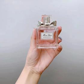 【七夕好礼,买一送一】迪奥花漾甜心香水小样5毫升,带盒子带中文标签