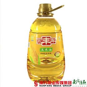 【珠三角包邮】广垦 永丰年非转基因压榨一级玉米油 5L/ 桶 (8月3日到货)