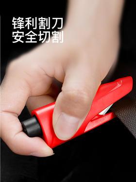 破窗器汽车安全锤一秒破窗撞针逃生锤车用多功能破窗器