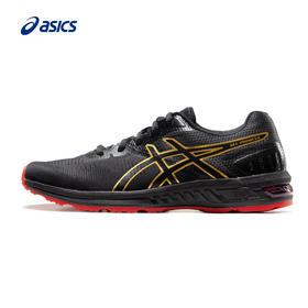 【特价】Asics亚瑟士 Promesa LT 男女款稳定性跑步鞋