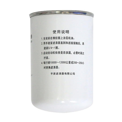 平原 柴油滤芯 CLX-447 江淮骏铃V6、江淮康铃J3、奥铃新捷运等 商品图4