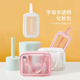 网红化妆包ins风便携女旅行大容量透明防水洗漱包品收纳袋