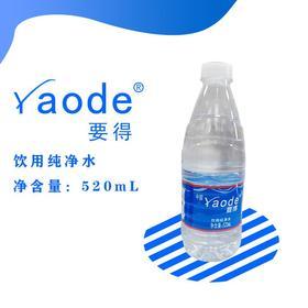 【江浙沪包邮】要得矿泉水25一箱24瓶
