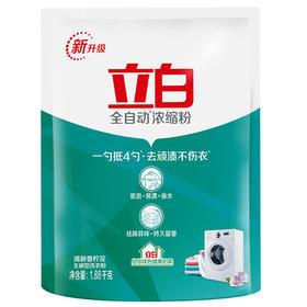 立白全自动浓缩无磷型洗衣粉1.88kg-961484