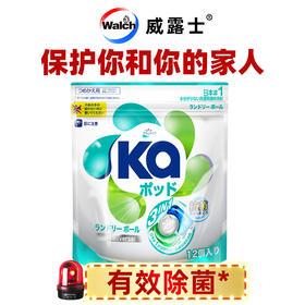 王子菁华3合1洗衣凝珠(三色) 浓缩洗衣液 日本配方 12粒装多色-961499