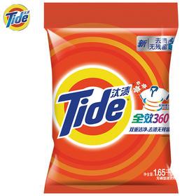 汰渍 Tide 全效洁净洗衣粉(洁雅百合香)1.65kg/袋-961505