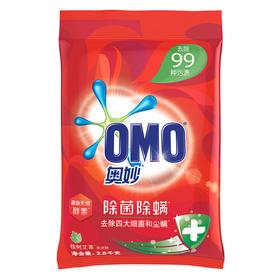 奥妙 除菌除螨 洗衣粉 2.8KG 源自天然酵素-961491
