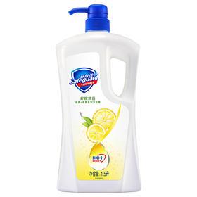 舒肤佳沐浴露柠檬清新型1500ml 果香清爽 无皂基 pH中性温和-961453