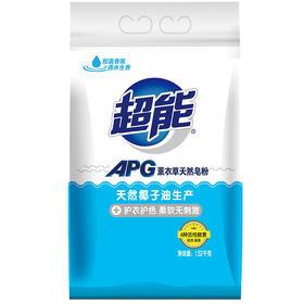 超能 APG薰衣草天然皂粉1.52kg 孙俪同款 高品质国家专利apg配方加天然酵素定向去污-961488
