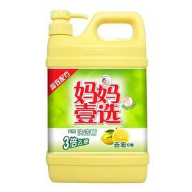 妈妈壹选 洗洁精 去油柠檬 2kg-961482