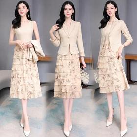 小西装内搭连衣裙,气质背心裙子套装HR-YHC2012