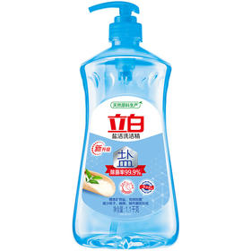立白 盐洁洗洁精1.1kg/瓶 深海矿物盐 轻松除菌-961477