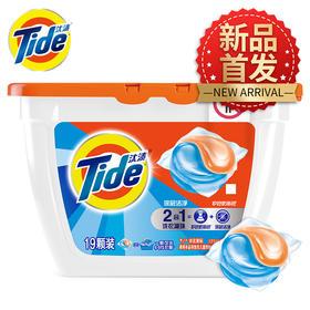 汰渍 Tide 深层洁净洗衣凝珠 19颗/盒 洗衣球-961504