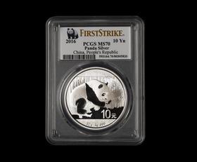 PCGS70级2016年熊猫银币