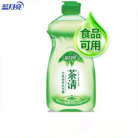 蓝月亮茶清洗洁精 果蔬餐具清洗剂 500g/瓶洗涤灵 去农残更安全 快速去油 过水即净 轻松洗碗 儿童可用-961480