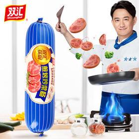 双汇筷厨280g