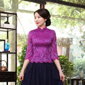 【紫苏香魅】修身百搭,蕾丝面料旗袍上衣TYY-1802