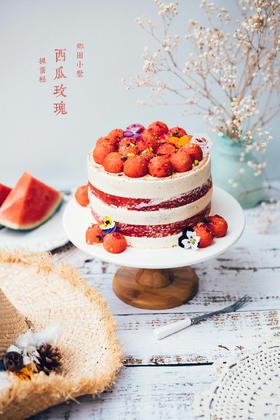 玫瑰西瓜裸蛋糕