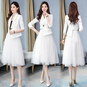 时尚气质,西装外套搭配网纱半裙两件套HR-QMC1918