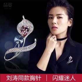 韩版花卉造型女式胸针,轻奢风格高丹胸针YH-214