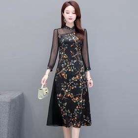 气质优雅长袖,印花中长款连衣裙YW-YSME20135
