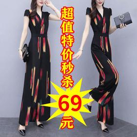 YYY3329新款时尚气质休闲V领不规则印花连体阔腿裤TZF