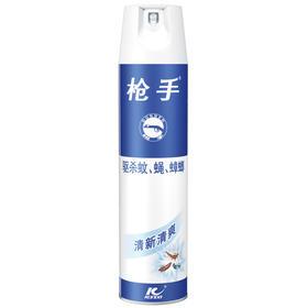 枪手 杀虫气雾剂 清新清爽 600毫升 杀虫剂 喷雾 杀虫水 除虫剂-961531