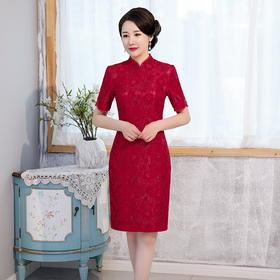 修身端庄,复古中国风领边钉珠改良版蕾丝旗袍HYX-20-8562