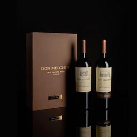 【套装Package】干露酒厂魔爵红, 普恩朵葡萄园2016+17年份  Don Melchor Cabernet Sauvignon, Puente Alto 2016+17
