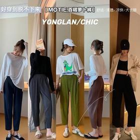 喂~妖精小姐姐出来下 神仙褶皱裤~巨好穿显瘦 MOTIE.百褶萝卜裤5色可选