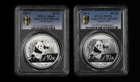 pcgs评级2014年熊猫银币