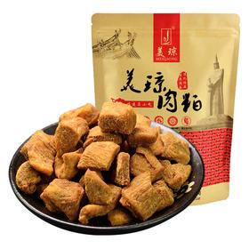 美琼精选半斤瘦肉粕 250g