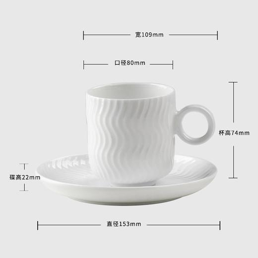 器社 陶瓷咖啡杯碟 触感系列 四款可选 商品图1
