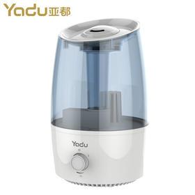 YADU亚都加湿器M033|长效加湿 母婴适用 雾化细腻【日用家居】