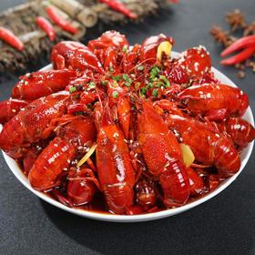 虾满堂速冻小龙虾900g/盒 2-4盒|鲜活虾肉  麻辣鲜香 紧实Q弹【休闲零食】
