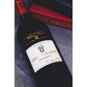 西班牙-贝玛格雷教父传承干红葡萄酒