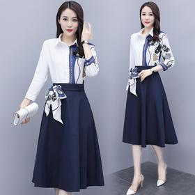 简约时尚,优雅潮流套装套裙HR-XFLZ803D