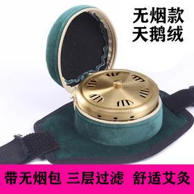 PDD-QY200803新款家用全身颈椎宫寒热敷无烟艾灸盒TZF
