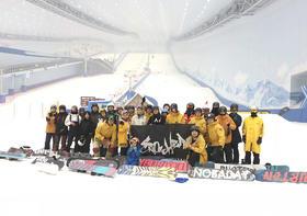 【SNOWHERO融创进阶训练营】哈尔滨站 20年10月30日-11月2日