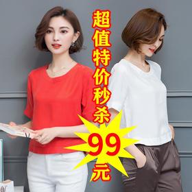 KQL-A142N1610新款时尚气质宽松短款圆领短袖T恤衫TZF