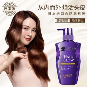 【日本卡蓓诺洗发水,拯救脱发、秃顶!】草本植物配方,15天告别脱发,2个月发量暴增!发量少、发际线后移、产后脱发都能快速长新发!