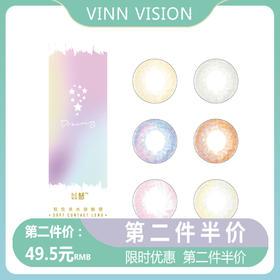 「自营」SEED以梦Dreaming系列日抛 10片包装  中国版本隐形眼镜