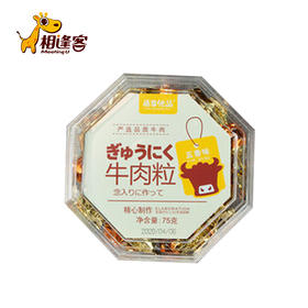 质享优品盒装五香味牛肉粒75g