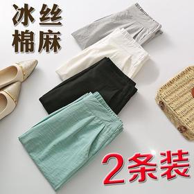 PDD-FC200804夏季冰丝薄款休闲女裤TZF
