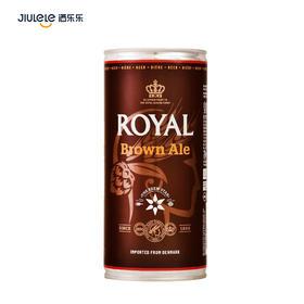 丹麦皇家棕啤酒1L