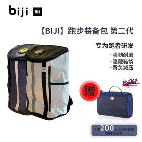 【BIJI】第二代 跑步装备包跑马拉松比赛越野跑步耐力跑训练慢跑健身徒步运动休闲背包