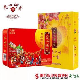 【全国包邮】广州酒家 月来悦好月饼 472g/盒